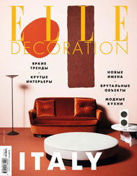 ELLE Decoration 10/2018